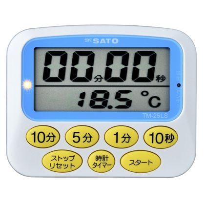 温度計付キッチンタイマー ホワイト 89×69×14 TM-25LS