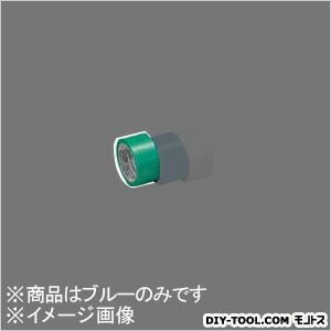 積水化学 フィットライトテープ グリーン 50mm×25m No.738