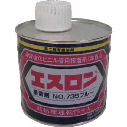 エスロン 接着剤 No.37S ブルーS 500g (S735GB) 1個