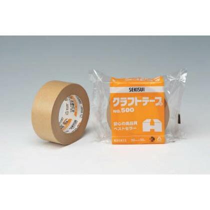 クラフトテープ 50mm×50m (No500) 1巻