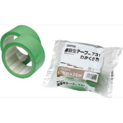 床養生テープ No731
