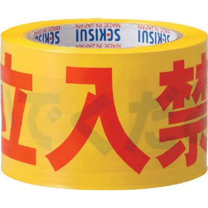 標識テープ 黄・赤・黒 立入禁止   70mm×50m J5M2302 1 巻