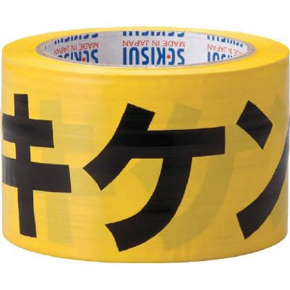 標識テープ 黄・黒 キケン注意   70mm×50m J5M2306 1 巻