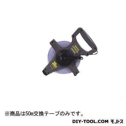ナイロンスチール ハヤマキ10 交換テープ※リール別売※  50m NS-50HS