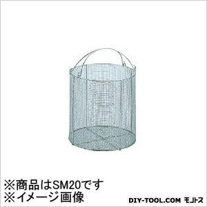 サンワ ステンレス丸型洗浄カゴ 中 (×1個)   SM20