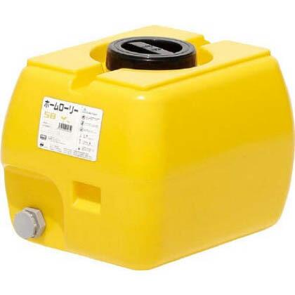 ホームローリータンク50 レモン 500×400×380mm HLT50 1 台