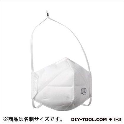 使い捨て式防塵マスク 日本製 名刺サイズ (DD01-S2-2) 10枚入