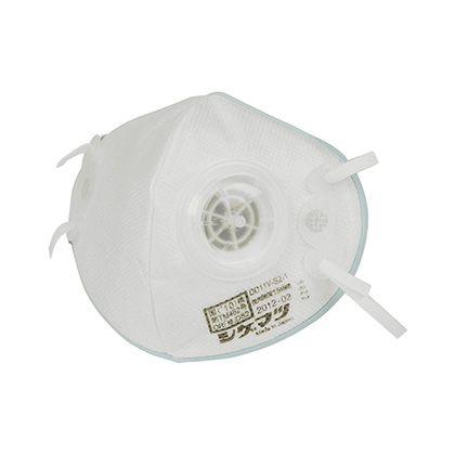 園芸用マスク 排気弁付き (DD11V-S2-1)