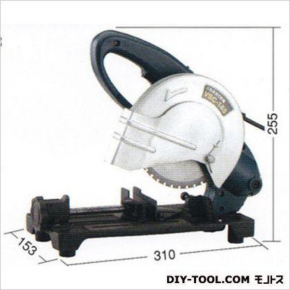 小型高速切断機  寸法:サーメットチップソー165×20mm VSC-165