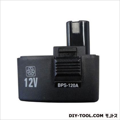 バッテリーパック 12V 30分充電   BPS-120A