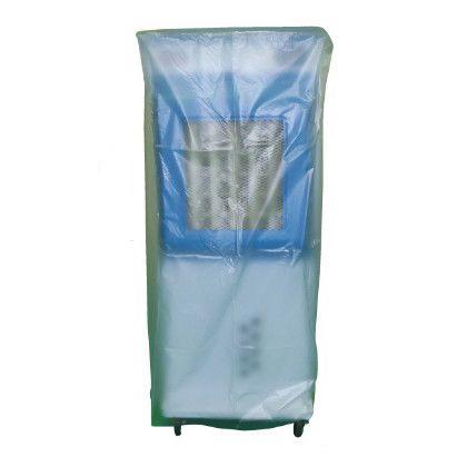 冷風機 RKF405用収納カバー   50816-110001