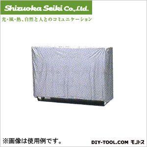 静岡製機 収納カバー SE20 (ホカット SE20用)