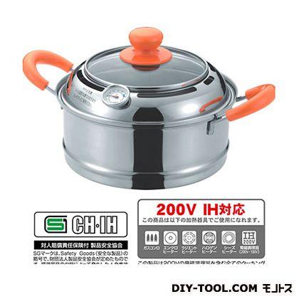 ヘルシー低温蒸し鍋 シルバー×オレンジ  SV-3826