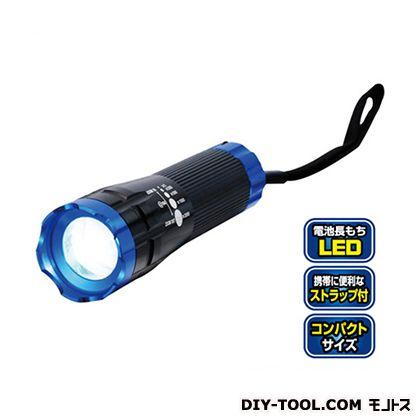 ツイストズーム付き 3W LEDトーチ ブルー  SV-4106