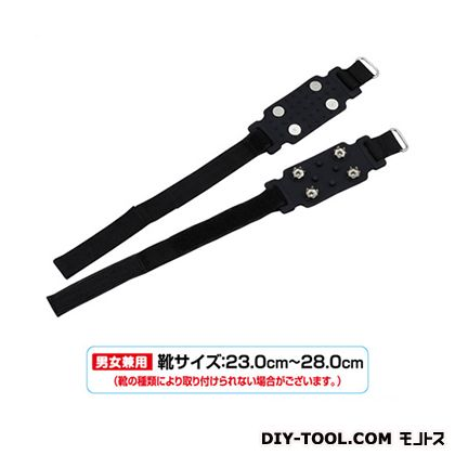 携帯型転倒防止「簡易型すべらんベルト(収納袋付き)」 ブラック (SV-5011)