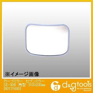 カーブミラー セブンミラー SE-30B 角型 310X230mm (80131600)