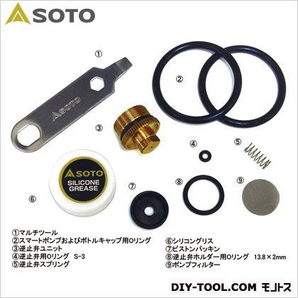 SOTO メンテナンスキット   SOD-452