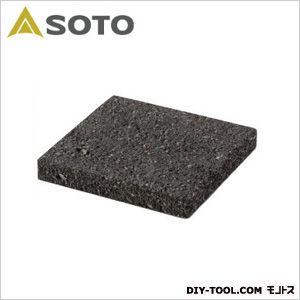 レギュレーターストーブ専用溶岩石プレート   ST-3102