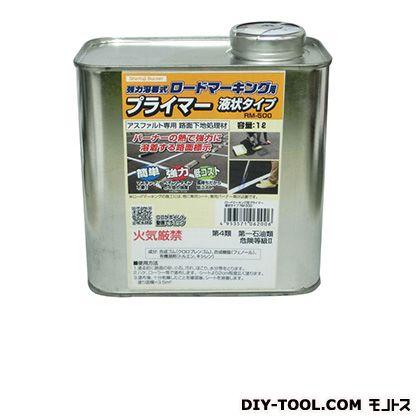 ロードマーキング(路面標示材)用プライマー 液状タイプ  1L RM-500