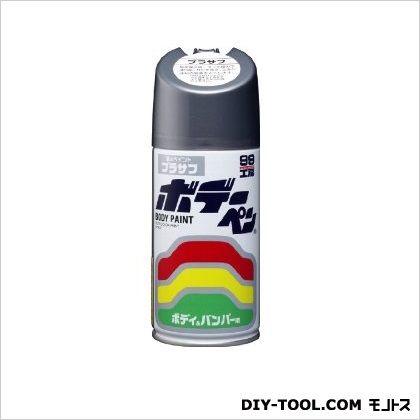 ボデーペン プラサフ 個装サイズ:W70×H180×D70mm BP-34