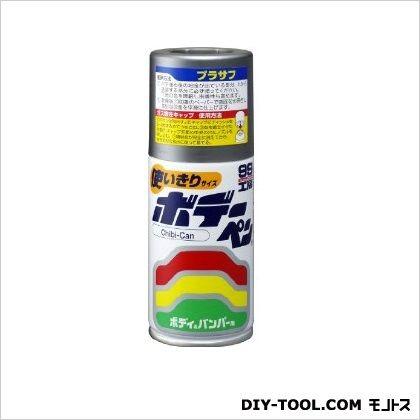ボデーペン Chibi-Can プラサフ (BP-39)