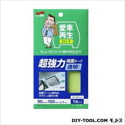 超強力両面テープ 透明 (AD-610)