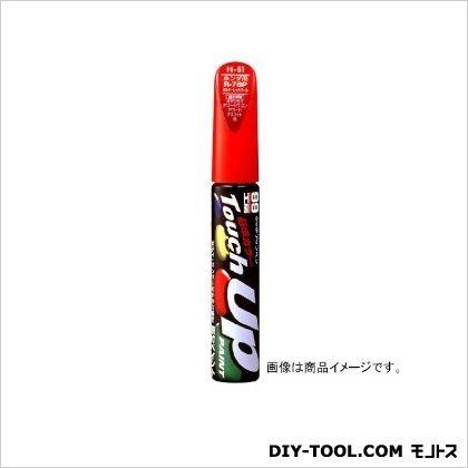 タッチアップペン  純正カラーNo.8T5 ダークブルーマイカ (T7623)