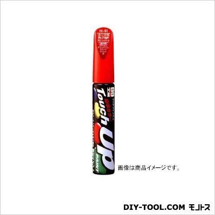 タッチアップペン  純正カラーNo.KX6 シャンパンシルバー2TM (N7517)