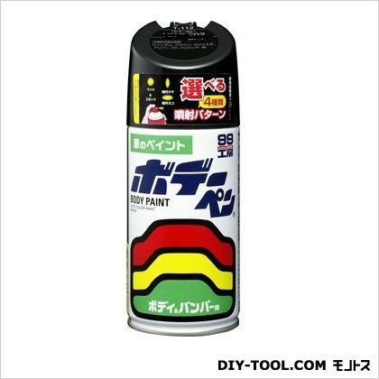 ボデーペン(ソリッド) 純正カラーNo.KH3 スーパーブラック (N-215)
