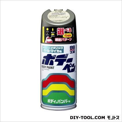 ボデーペン(メタリック・マイカ)純正カラーNo.KK0 ダークグレーM  N-267