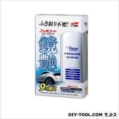 ソフト99 フッ素コート鏡艶(ミラーシャイン)ライトカラー車用   R-142