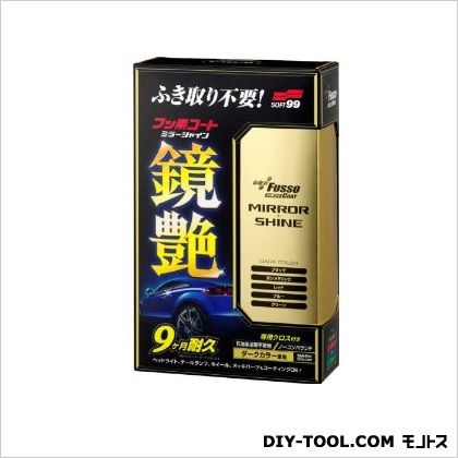 ソフト99 フッ素コート鏡艶(ミラーシャイン)ダークカラー車用   R-143