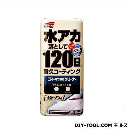 ソフト99 コートもできるクリーナー 液体 ホワイト&ホワイトパール車用 ホワイト&ホワイトパール車用  R-139