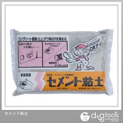 セメント粘土  1.3kg BDG1.3