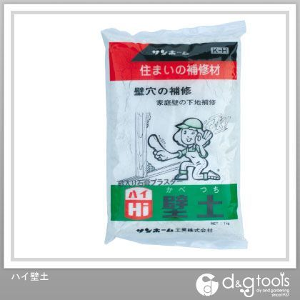 ハイ壁土 1kg (KH)