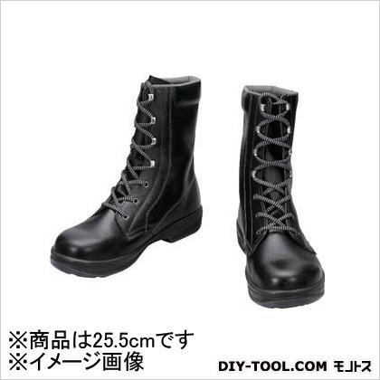 安全靴 長編上靴 黒 25.5cm SS3325.5