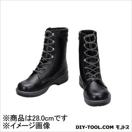 安全靴 長編上靴 7533 黒 28.0cm 7533N28.0