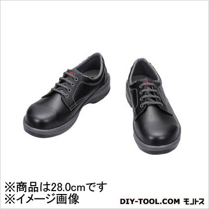 シモン 安全靴 短靴 黒 28.0cm 7511B28.0   樹脂先芯安全靴 安全靴