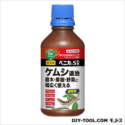 ベニカS乳剤  300ml