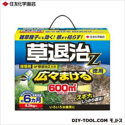 GF草退治Z粒剤 4.5kg 11×27×22.5cm
