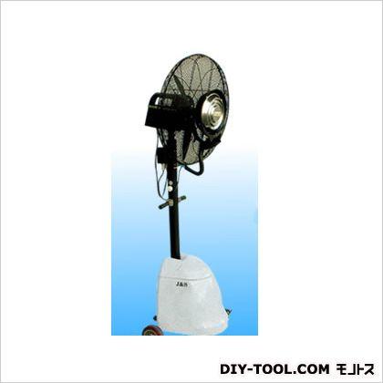 ミストファン 細霧冷房システムミストファン MS-600(自動首振り・スタンド型)