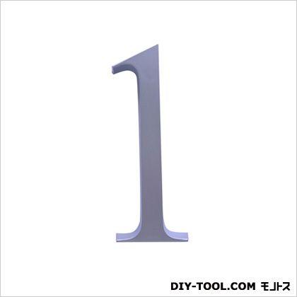 階数表示PH01No.1 サテンシルバー 1.3×15×5.5cm (214-451)