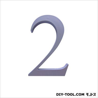 階数表示PH01No.2 サテンシルバー 1.3×15×9.7cm (214-452)
