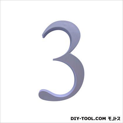 階数表示PH01No.3 サテンシルバー 1.3×15.1×8.3cm (214-453)