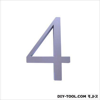 階数表示PH01No.4 サテンシルバー 1.3×15×10cm (214-454)