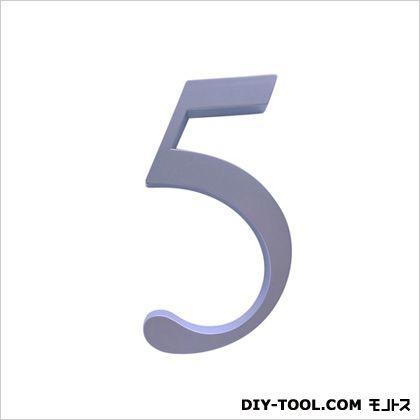 階数表示PH01No.5 サテンシルバー 1.3×15×8.6cm (214-455)