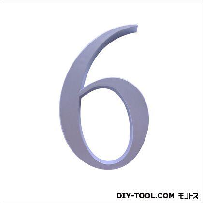 階数表示PH01No.6・No.9単品 サテンシルバー 1.3×15.3×9.3cm (214-456)