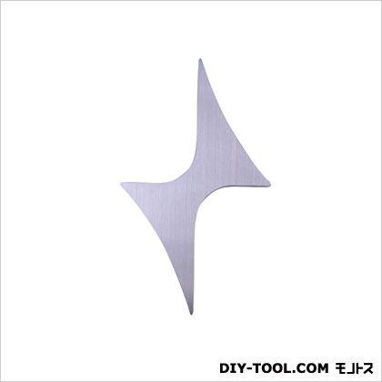 SUS階数表示NS01矢印 1.05×15×8cm (212-663)
