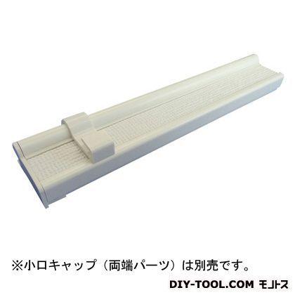 付長押 ピクチャーレール ファンシーバー35 プレーンホワイト 2000mm (514-150)