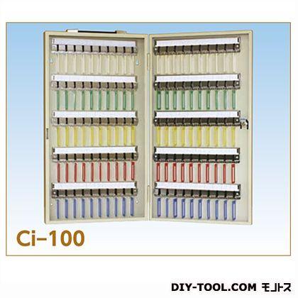 キーボックス アイボリー 高さ600×間口330×奥行70mm 161018
